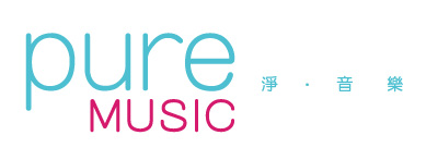 PURE MUSIC 淨音樂婚禮樂團